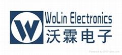 深圳市沃霖电子有限公司