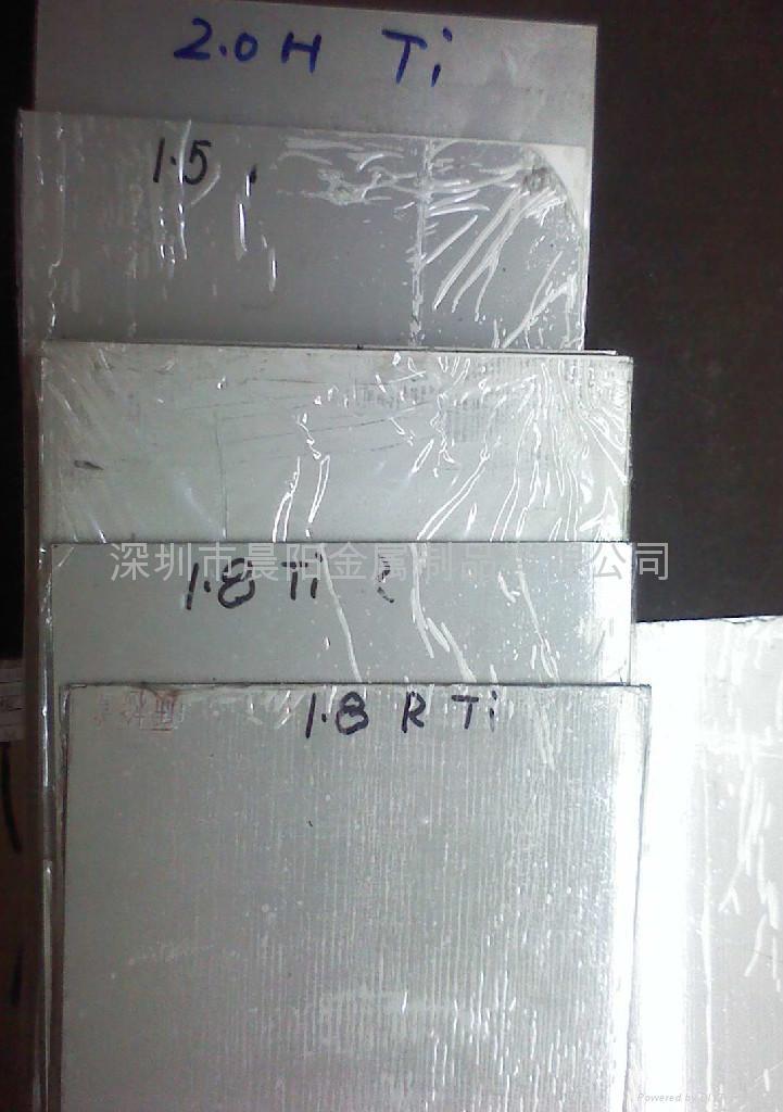 高品質純鈦片 1