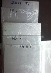 高品質純鈦片