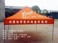 湘潭广告帐篷