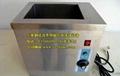 電子元件清洗機 1