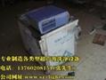 線路板超聲波清洗機