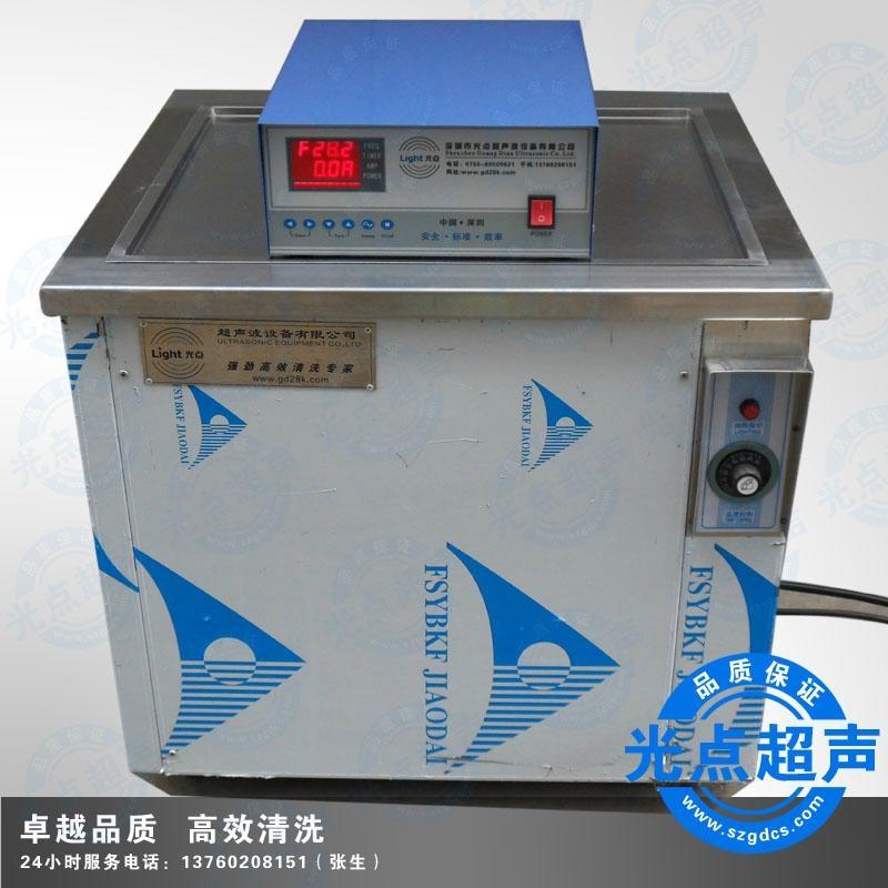 電子元件清洗機 2