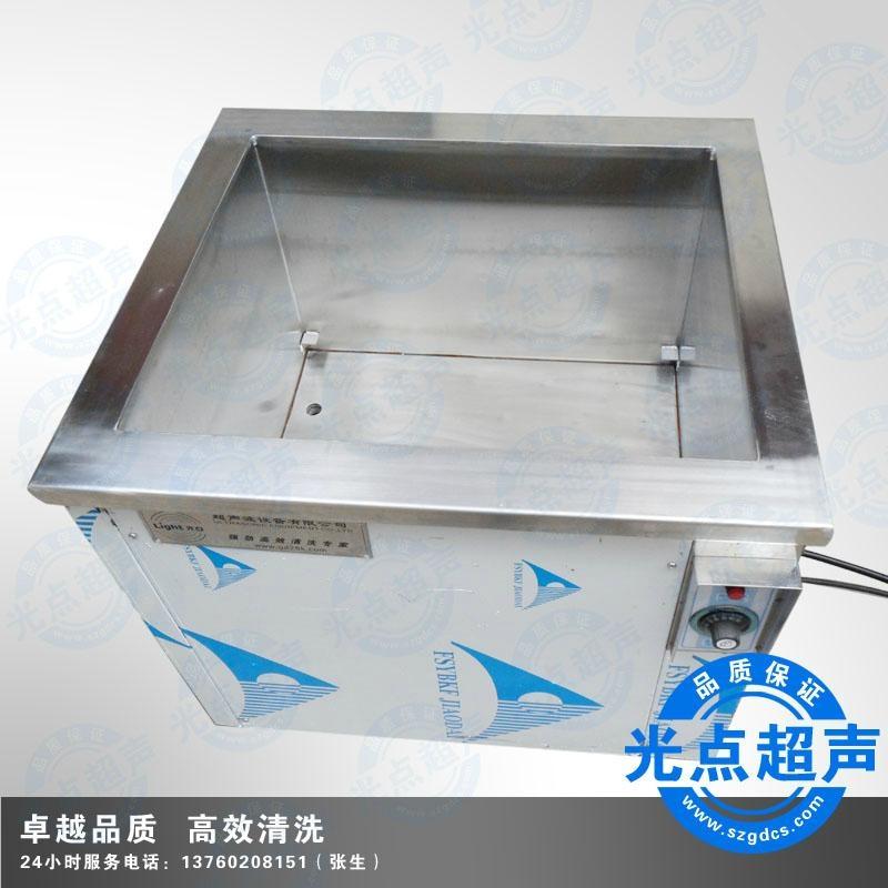 電子元件清洗機 3