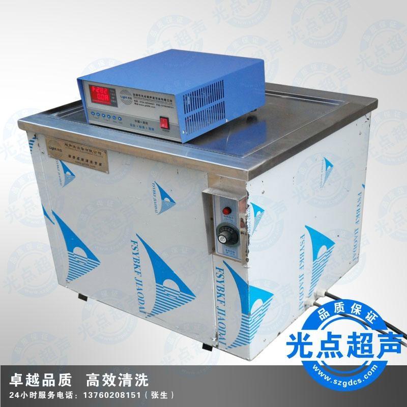 電子元件清洗機 4