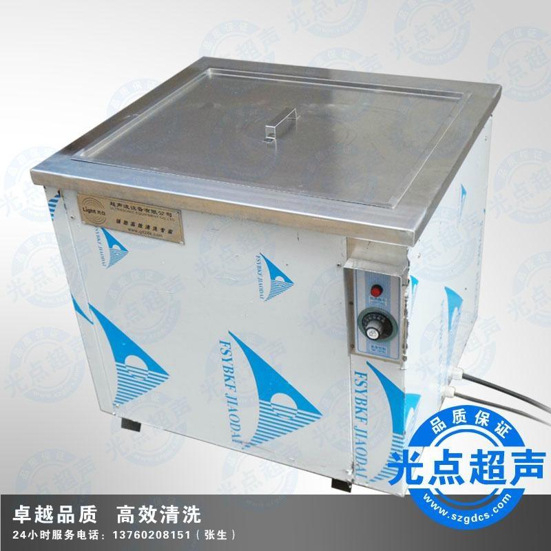 電子元件清洗機 5
