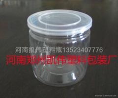 透明广口食品包装瓶