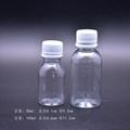 河南口服液瓶郑州液体瓶南阳药水瓶 2