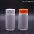 河南郑州保健品瓶塑料瓶
