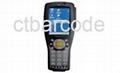 FCT-800測溫、測震條碼數
