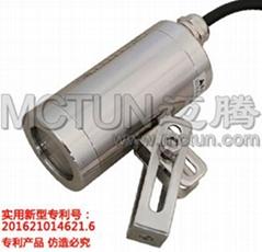 視鏡射燈MTX/SD-W1(MT)邁騰