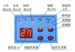 环保取暖器家用电锅炉