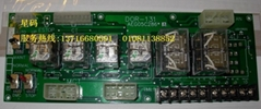 MVP系列電梯電子板有:INV-MPU,INV-FIO,INV-SDC/SDCL。INV-BDC