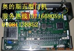 LG電梯 EISEG-205 , DCD-23x門機板,DOC-130主板,DPP-131驅動板