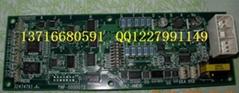 供應廣日DMC-1,DMD-1,FDB-02,SCLC-V1。1,MCUB01(1250214)