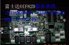 富士達轎頂通迅板IF82D,顯示板IN87B,按鈕板BC32,BC20,IN79B,IF79B