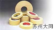 3M Masking Tape,3M244,3M2214