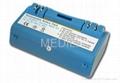 iRobot® Scooba 5900 4800mah battery