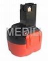 Replace BOSCH Power Tool Battery