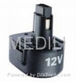 Replacement 12v Battery for Black &