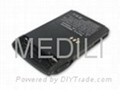 JMNN4023/4024 TWO RADIO BATTERY