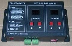 SD卡768X2電源同步LED控制器