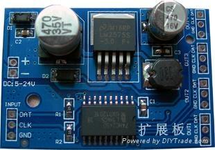 RS485差分發送板 1