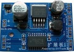 RS485差分發送板