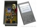 普及版SD卡1024x1電源同