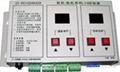SD卡1024X4联机LED控