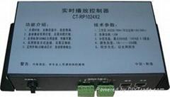 川田RP1024X2实时播放控制器