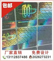 激光全息防偽標籤