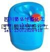 稳定性二氧化氯(液、粉剂)生产可行性报告