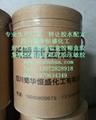 純水性糊盒膠彩盒膠精品包裝盒膠禮品盒膠可行性報告 3