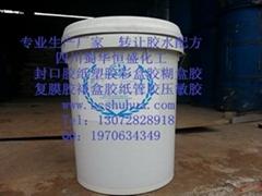 水性封口膠紙塑膠搭口膠紙塑黃膠生產可行性報告