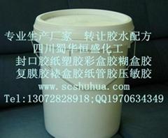 水基糊盒膠彩盒膠工藝盒膠精品盒膠生產可行性報告