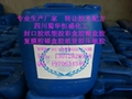 油性封口膠紙塑紅膠生產可行性報告 2