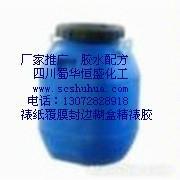 水性冷貼復膜膠冷復膠濕復膠生產可行性報告 3