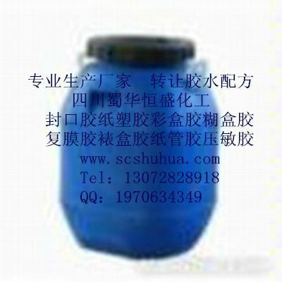 水性干式復膜膠熱復膠干復膠生產可行性報告 1