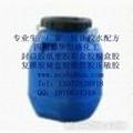 水性干式复膜胶热复胶干复胶生产可行性报告
