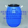 水性干式復膜膠熱復膠干復膠生產可行性報告 3