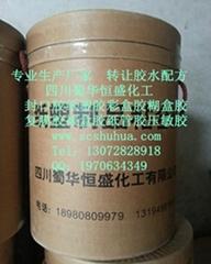 水性復膜膠覆膜膠生產可行性報告