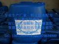 水性復膜膠覆膜膠生產可行性報告 3