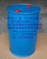 水性壓敏膠不干膠生產可行性報告