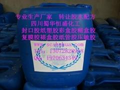 醇性上光油磨光油生產可行性報告