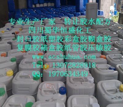 環保  膠生產可行性報告 3