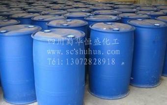 稳定性二氧化氯(液、粉剂)生产可行性报告 3