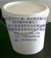 純水性精品包裝盒膠配方工藝盒膠禮盒膠 3