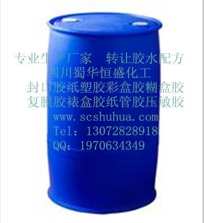 厂家自用技术水性压敏胶不干胶BOPP胶带胶生产技术转让