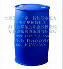 廠家自用技術水性壓敏膠不干膠BOPP膠帶膠生產技術轉讓